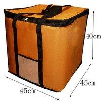 14 дюймовая большая Термосумка для пиццы, Толстая сумка холодильник, изолированная сумка для хранения пиццы, контейнер для доставки свежей еды 45x45x40 см