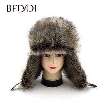 BFDADI 2019 de alta calidad de hombre de piel de imitación de invierno  sombreros Lei Feng 4c147cbfae5