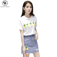 e66b95ee7b2a Summer Women s clothes Fashion Suit Pure cotton T shirt Denim Short skirt  Two piece set Women Plus size Sweet Women set LGP395