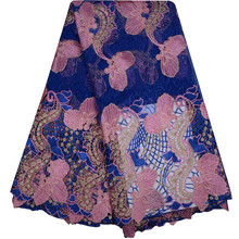 Latest French Lace Fashion Nigerian Lace Fabrics For Wedding 2018 African French Lace Fabric High Quality For Party Dress 856