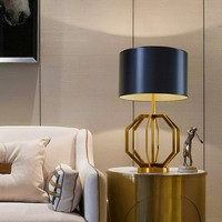 Дизайнер Настольная лампа Настольные лампы Американский прикроватная тумбочка для спальни декоративная Золотая роскошь исследование нас