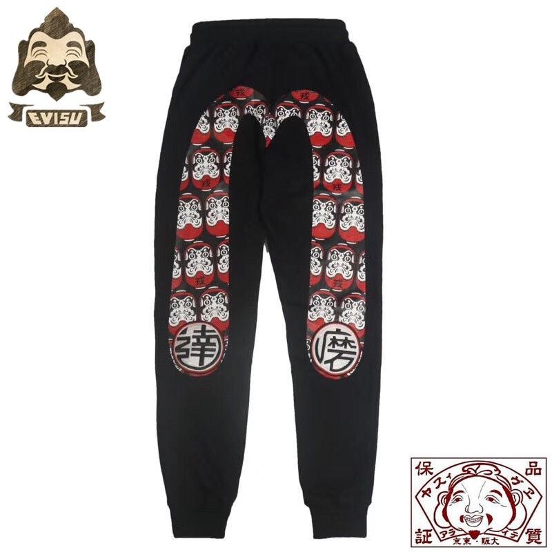 Genuine Evisu High Quality Warm Breathable Men's Straight Pants Casual Pants Trend Sports Pants Men's Casual Pants Trousers 831