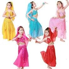 2017 5 Colores Nuevo Choffin Kids Traje del Funcionamiento Conjunto de  Danza Del Vientre Indio Bollywood
