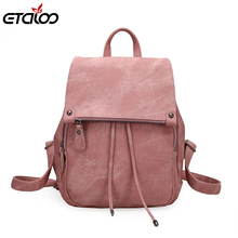 2019 College Wind Backpack Shoulder Bag PU Leather Women's