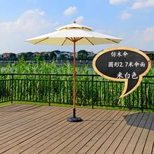 Umbrellas outdoor advertising umbrella folding coffee 2 m stall beach double column patio parasol