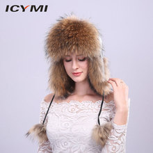ICYMI Whole Piece Raccoon Fur Bomber Hats For Women Winter Warm Real Fur Female Caps Bombers Natural Fox Fur Trapper Skiing Hat new unisex hot winter women girl children adult real fox fur genuine leather raccoon bomber ear warm character bomber hats caps