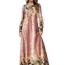 Мусульманское женское бархатное платье с длинными рукавами и вышивкой в Дубае, макси, Абая, jalabiya, исламский женский зимний халат, кафтан, марокканский стиль, 7318
