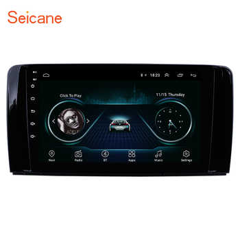 Seicane Android 8.1 Car Radio GPS navigation Player for Mercedes Benz R Class W251 R280 R300 R320 R350 R63 2006-2011 2012 2013 - DISCOUNT ITEM  35% OFF All Category