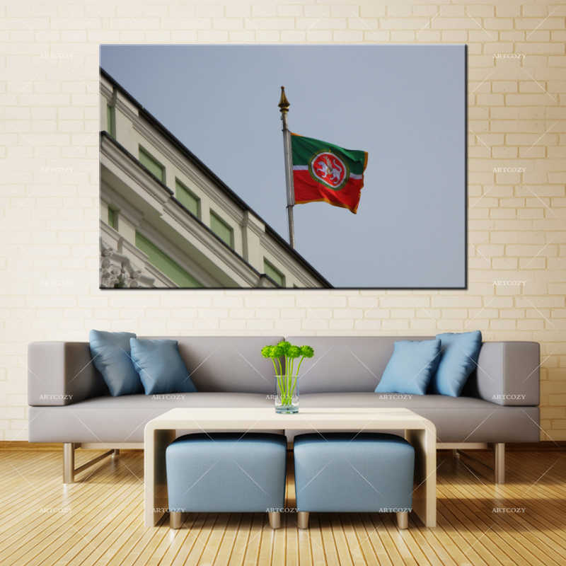 Artcozy Canvas Painting Wall Art The Republic of Tatar Spray Printing Waterproof Ink Home Decor