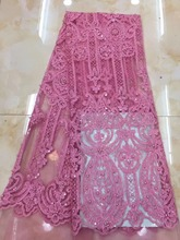 2019 new arrival amazing africa lace fabric with stone for party dress! Africa guipure fabric, free shipping high qualFJ19
