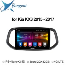 Intelligent System Vehicle Multimedia Player For Kia KX3 2015 2016 2017 Car Radio Auto DVD Android Unit GPS Navigator Computer