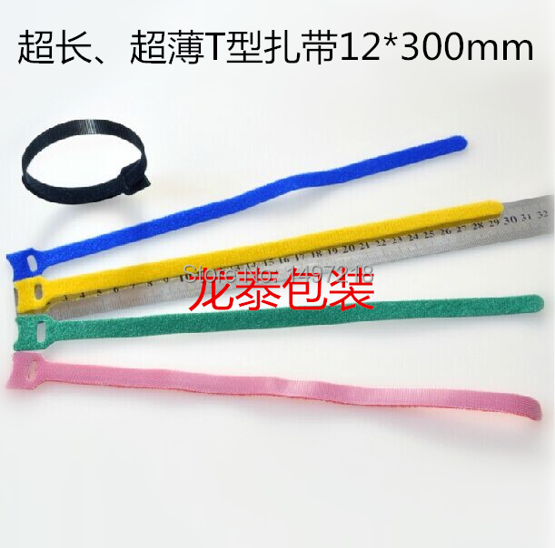 c88322749946 20pcs/lot 12mm*300mm T type Ultrathin magic tape cable tie nylon strap  Power Wire Management Magic Tape Sticks Free shipping