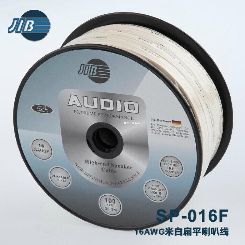 Car audio speaker wire size dolgular car audio speaker wire size dolgular keyboard keysfo Image collections