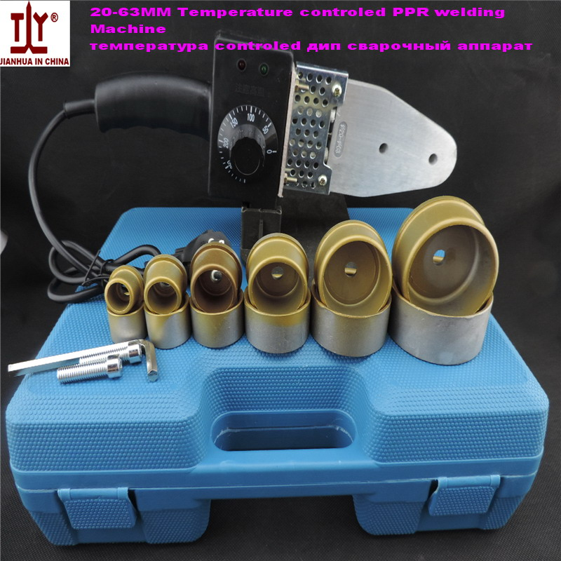 ФОТО Free shipping PPR welding machines temperature controled plastic pipe welding machine plastic welder AC 220/110V 20-63mm to use