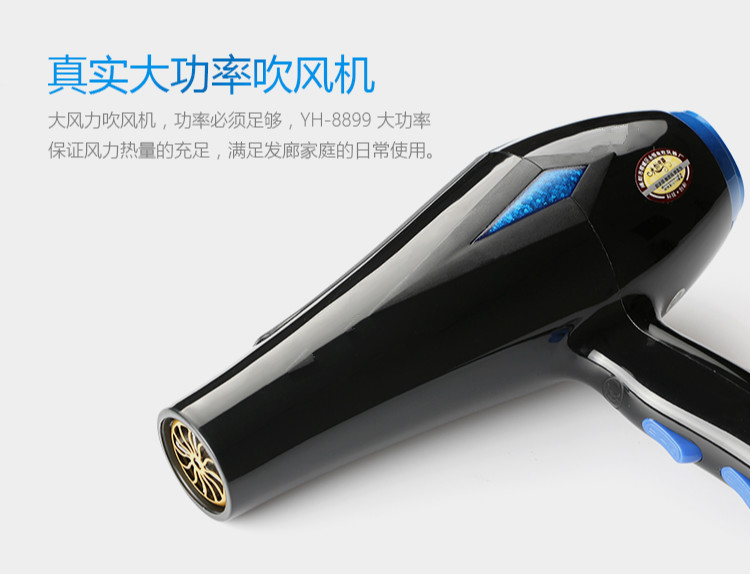 Hair Dryers salon high-power dryer for domestic hot and cold air negative ions do not hurt NEWHair Dryers salon high-power dryer for domestic hot and cold air negative ions do not hurt NEW