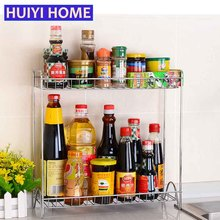 Huiyi Home Double Layers Spice Rack Metal Kitchen Organizer Seasoning Jar Storage Shelf For Spices Supplies Accessories EGN112