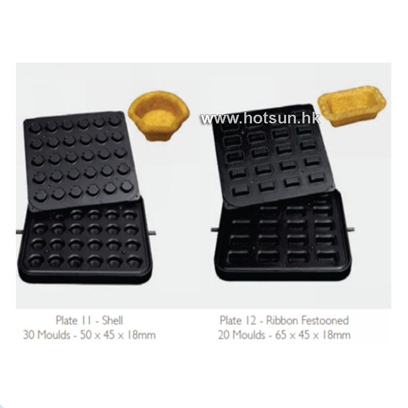 Free Shipping Non-stick Pastry Egg Tart Waffle Maker Mold Plate Tartaletek Baking Plate to Replace for Tartlet Shells Machine table top press and bake tartlet machine for the production of tart shells