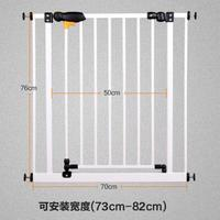 Children S Safety Guard Bar Stairs Fence Balcony Isolated Door Pet Fence
