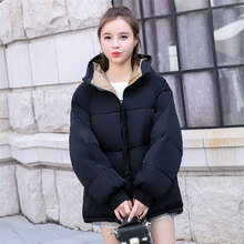 Abrigo corto liso con capucha gruesa y abrigado para mujer estilo coreano con bolsillos con cremalleras, abrigos finos de pan, chaquetas resistentes a la moda para mujer, novedad