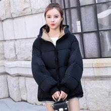 Solid Hooded Thicken อบอุ่นสั้นลงเสื้อผู้หญิงเกาหลีสไตล์ซิปกระเป๋า Slim ขนมปัง Coats หญิงแฟชั่น HARDY แจ็คเก็ตใหม่