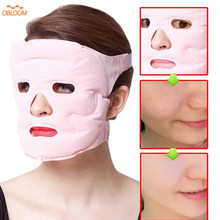 Tourmaline Massage Mask Gel Magnet Facial Mask Face Slimming Beauty Fat Burn Thin Face Remove Pouch Facial Beauty Tool Products