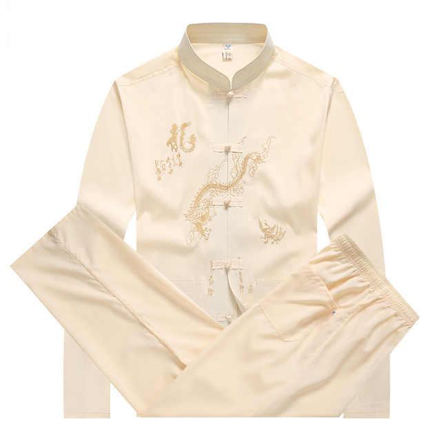 長袖メンズシャツ & パンツ中国の伝統的なマンダリンカラーカンフーセットアジア刺繍ドラゴン太一唐のスーツのサイズ m-XXXL