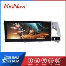 KiriNavi 10,25 «сенсорный дисплей 2 Гб ОЗУ Android 7,1 для Audi A6L Q7 2010-2011 автомобиль MP3 MP4 радио аудио GPS навигация Din монитор