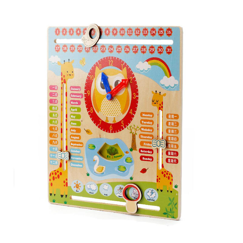 Kids Wooden Toy Children Early Learning Developmental Multifunction Wood Hanging Clock Including Calendar Clock Month Weather