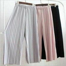 Pantalon ample plissé en mousseline de lin pour femmes, pantalon à jambes larges, élastique, taille haute, décontracté, été