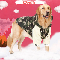 Winter warm fleece Grote grote hond jas camouflage puppy capuchon pyjama kleding golden retriever pitbull hond kleding