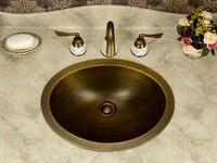الشحن مجانا تصميم الأزياء غسل حوض بيضاوي ، اليدوية النحاس بالوعة ، النحاس بالوعة ، النحاس تحت مضادة ،