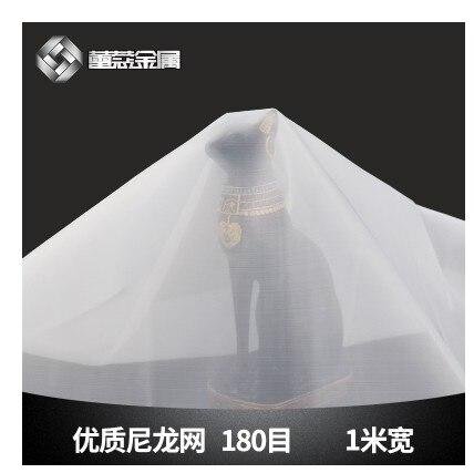 1 м * 1 м 180 сетка/в 80 микрон Марля воды нейлоновая сетка-фильтр soya bean краска экран Кофе Вино сетка ткань промышленная фильтровальная ткань