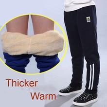 2017 New Kids Trousers for Boys Sports Casual Warm Cotton Children Pants Plus Velvet Thick Winter Pants