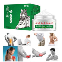 White Tiger Balm Ointment For Headache Stomachache Muscle Pain Relieving Massage Dizziness Essential