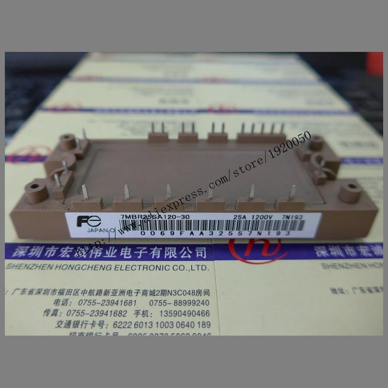 7MBR25SA120-30  module special sales Welcome to order ! 7mbr25sa120 50