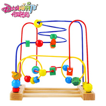 DANNIQITE Educational wooden toy around beads the Vegetabels move round the pearl calculating frames