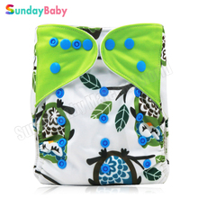 1 PC reusable cloth diaper for babies suede cloth diapers one size fits all for baby 0-2years