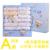 Ropa del bebé 100% algodón suministros caja de regalo recién nacido de primavera y otoño invierno bebé Ropa Infantil bebé recién nacido set de regalo
