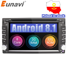 Eunavi Универсальный 2 Din Android 8,1 dvd-плеер автомобиля gps + wifi + bluetooth + радио + Octa Core + ddr3 + емкостный Сенсорный экран + стерео