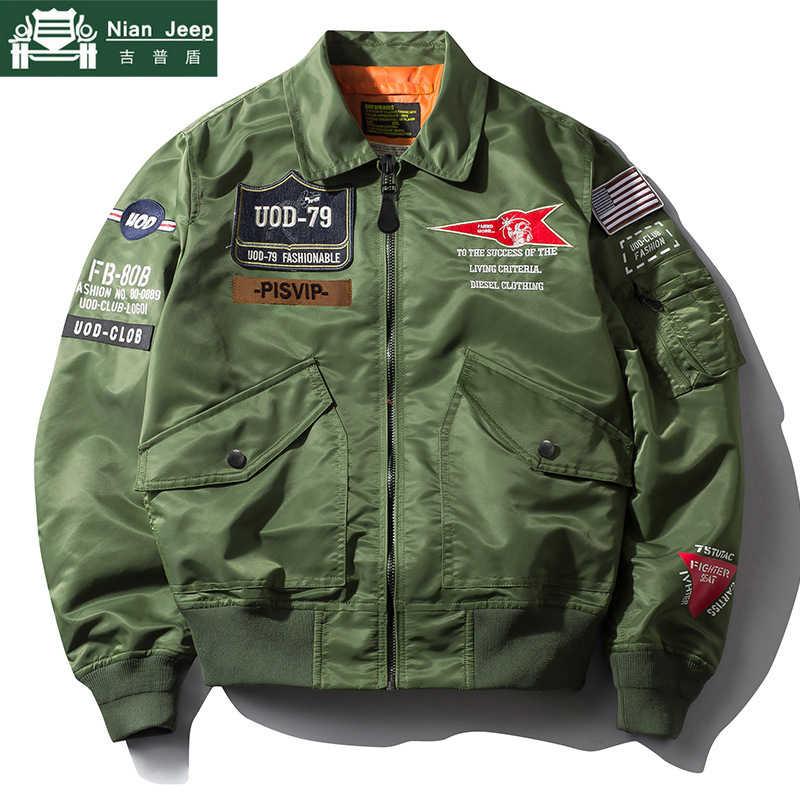 AFS ZDJP 軍事ボンバージャケット男性春秋のストリート空軍ジャケット男性ウインドブレーカーヒップホップにスプライシングやつ