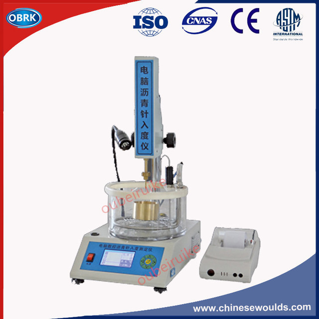 Cone equipment penetration supplier test