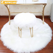RFWCAK Luxury Round Sheepskin Hairy Carpets For Living Room Faux Mat Seat Pad Fur Plain Fluffy Soft Area Rug HomeTextile Tapete