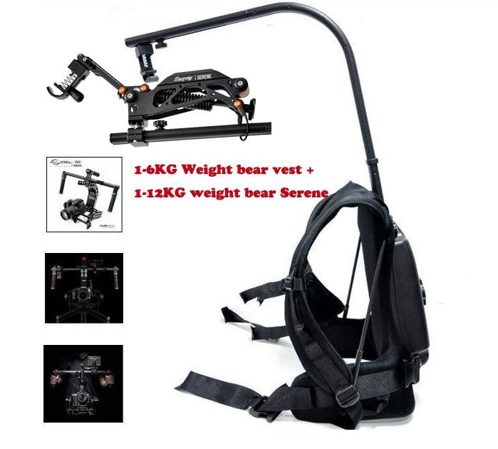 bilder für EASYRIG 1-6 kg video und film Ruhige kamera einfach rig für dslr DJI Ronin M 3 ACHSEN gimbal stabilizer mit flowcine ruhige