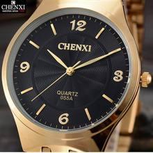 Luxury Brand CHENXI Gold Watches Women Full Stainless Steel Wristwatches Women Bracelet Watch Ladies WristWatch relogio feminino