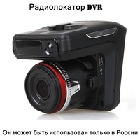 3 In1 Car Detector X8S Russian Version Full Band X KU K Ka PLUS LASER Car