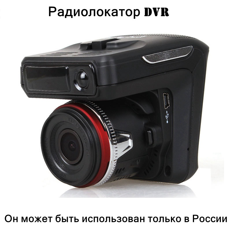 3 in1 Car Detector X8S Russian version Full band X KU K Ka-PLUS LASER Car DVR Camera 2.4 LCD 150 degree lens GPS tracker logger 2017 gps navigator car anti radar detector x k ka ultra k strelka 360 degree laser detection with russia language