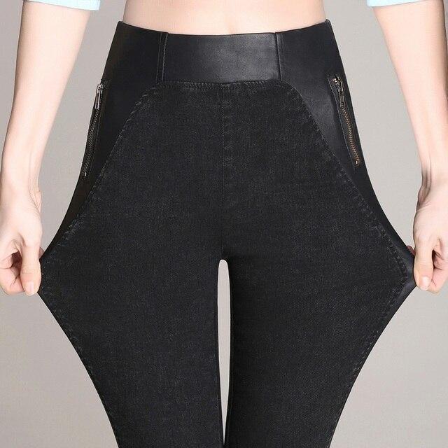 Big Yards 2016 Autumn Winter New Women PU Leather Stitching Female Pencil Slim Skinny Pants Slim Hip Elastic Waist Trousers