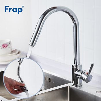 Frap Nickel Brushed Kitchen Faucet 360 Rotation Pull Out Purifed Water Outlet Spray Tap Single Handle Torneira Cozinha Y40070