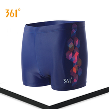361 mens swimming trunks professional sports loose size quick-drying breathable fashion embarrassing boyshort