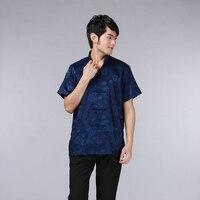 Summer Short Sleeve Silks And Satins Tang Suit Tops Men Tai Chi Kung Fu Uniform Taiji